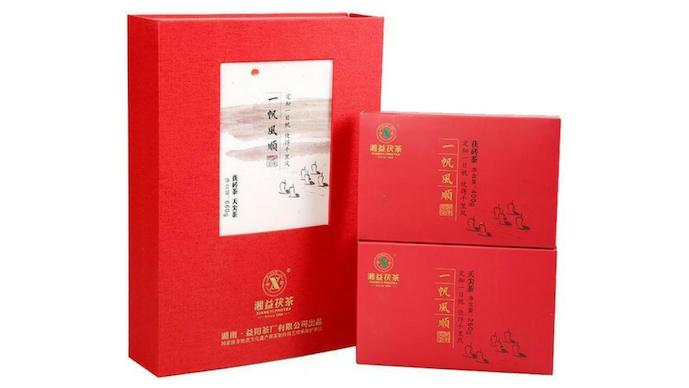 De Zhi Fu Cha, 德智茯茶, 一帆风顺茯茶