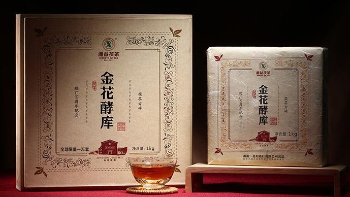 De Zhi Fu Cha, 德智茯茶, 金花酵库方砖茶