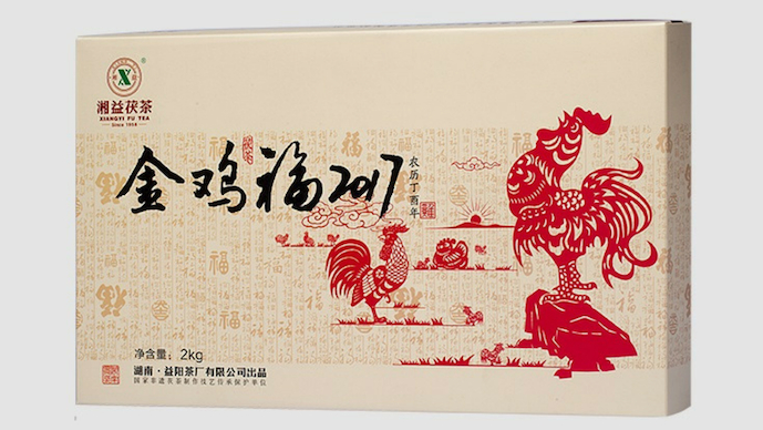 De Zhi Fu Cha, 德智茯茶, Year Of Chicken 2017 Fu Cha 金鸡福2017茯茶
