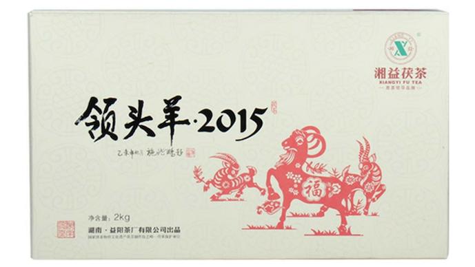 De Zhi Fu Cha, 德智茯茶, Year Of Goat 2015 Fu Cha 领头羊2015茯茶