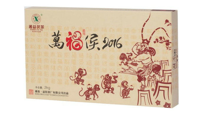 De Zhi Fu Cha, 德智茯茶, Year Of Monkey 2016 Fu Cha 万福猴2016茯茶